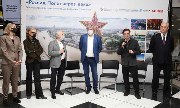 В Шереметьево открылась всероссийская фотовыставка