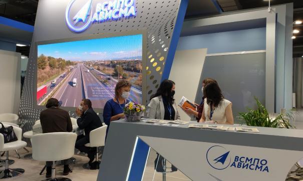 ВСМПО-АВИСМА провела переговоры на крупной выставке