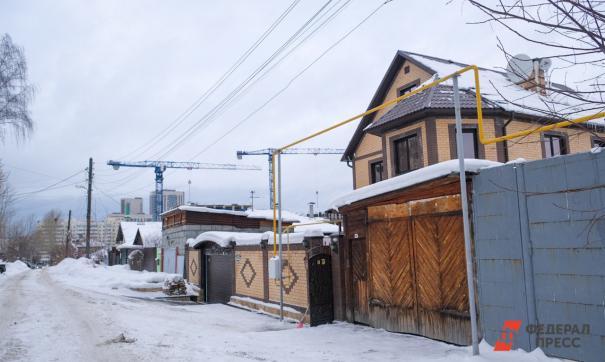 Цыганский поселок не стали отдавать под многоэтажки
