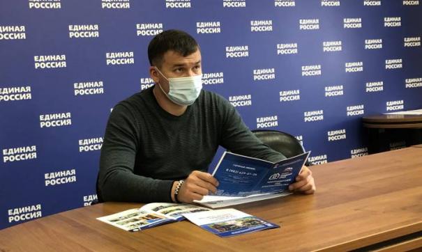Виталий Чачин набрал почти 40 % голосов в своем округе