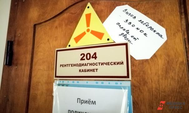 Екатеринбургские пациенты будут принимать больше пациентов