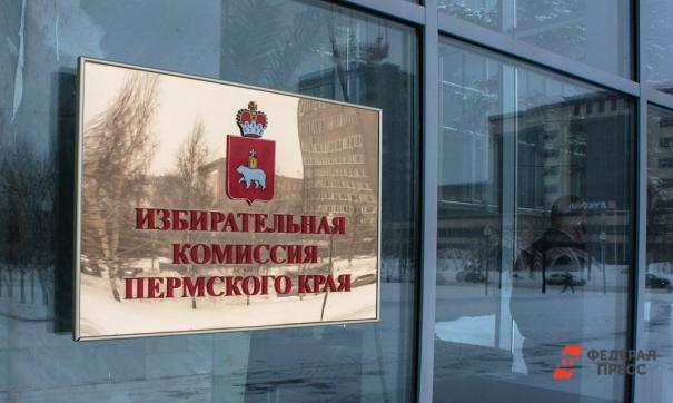 Избирком предложил новые границы избирательных округов