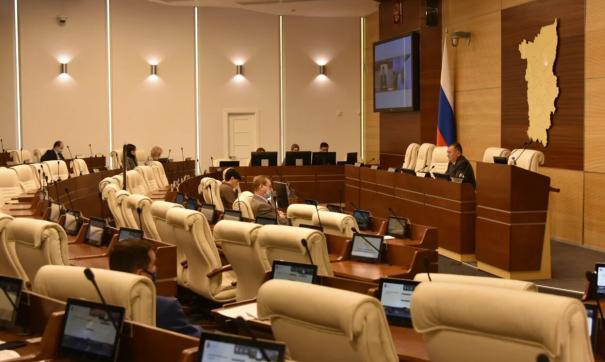 Депутаты заксобрания утвердили меры поддержки субъектам МСП