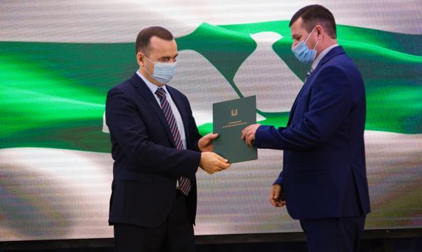 Вадим Шумков наградил зауральских энергетиков