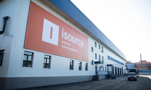 Речь идет о платформе Isource