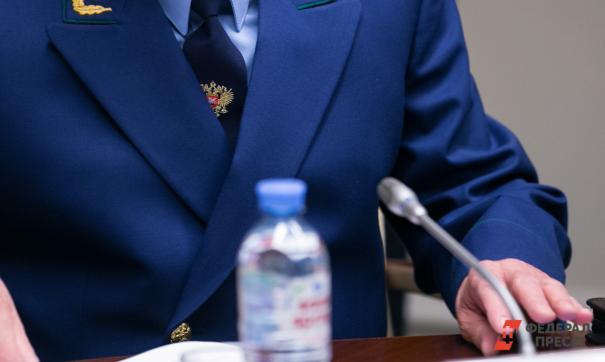 По документам прокуратуры возбуждено уголовное дело о мошенничестве