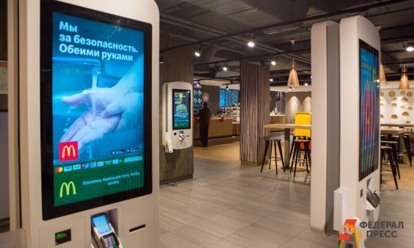 Компания «Макдональдс» получила статус резидента Свободного порта Владивосток