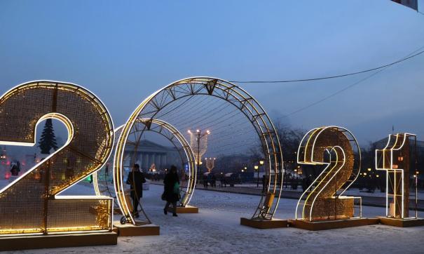В каждом городе тратят серьезные суммы на новогоднее оформление