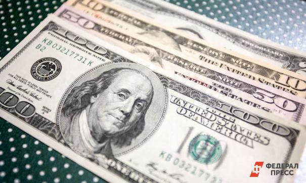 Эксперт рассказал о факторах, влияющих на курс валют