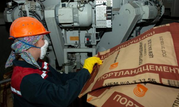 На одном из предприятий холдинга «Сибирский цемент» произошла вспышка коронавируса