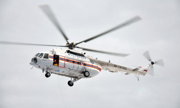 На поиски пропавших был направлен вертолет МЧС