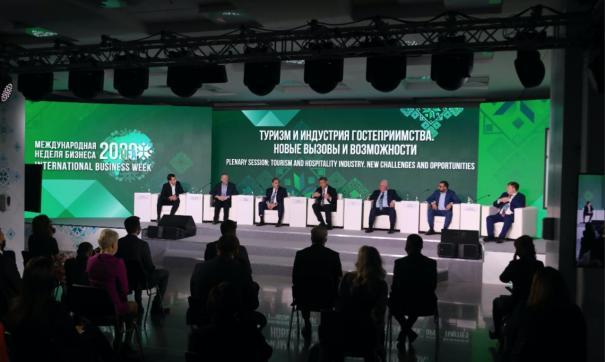 На Международной неделе бизнеса обсудили вопросы развития туризма