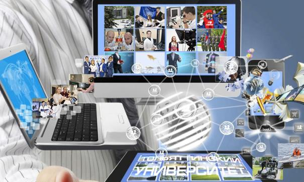 В России создан консорциум Цифровых университетов
