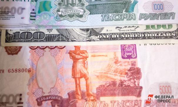 Чаще всего в Нижегородской области подделывают банкноты 5000 рублей