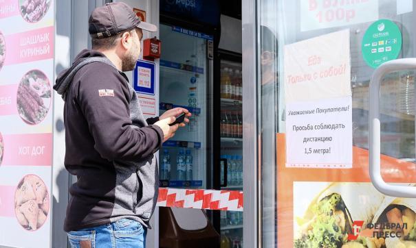 Малый бизнес больше всего пострадал от последствий пандемии