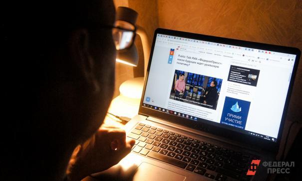 Жизнь граждан России из-за пандемии ушла в онлайн