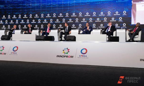В эфире «Иннопром-онлайн» расскажут о совместимости публичных облаков и промышленности