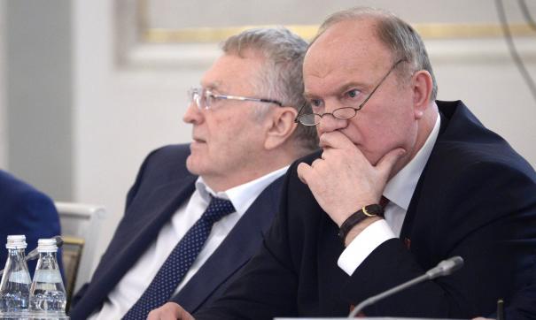 Жириновский и Зюганов