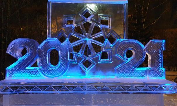 Многие города увеличили финансирование на праздничную иллюминацию