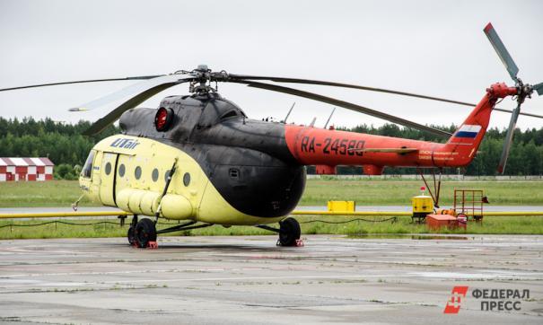 Финансирование составило 800 млн рублей