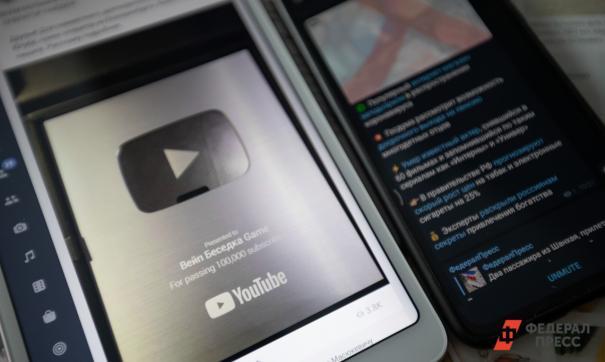 Спикеры обсудили цензуру в интернете