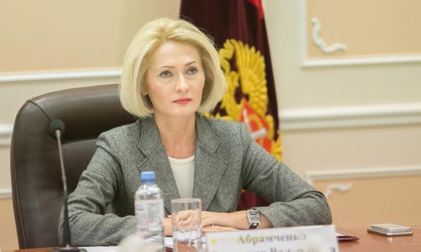 Виктория Абрамченко выступила с докладом на заседании Госсовета