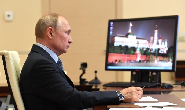 Президент провел мероприятие в онлайн-режиме