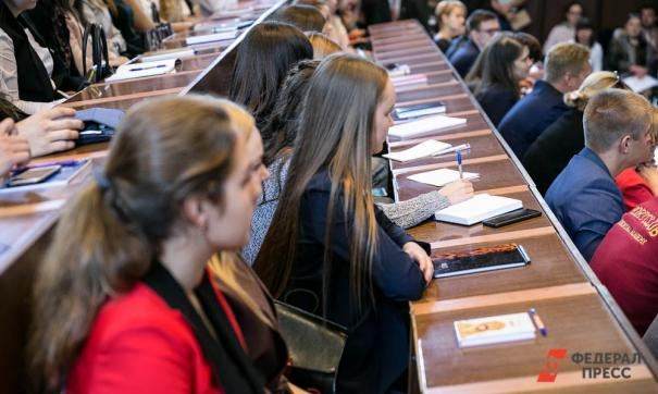Свердловские общественники создали антикоррупционный буклет для молодежи