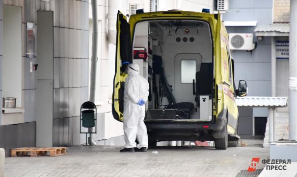 На Среднем Урале побит суточный рекорд смертности от коронавируса