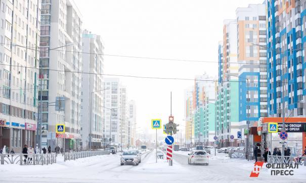 В последние две недели декабря на Урал придут сильные холода