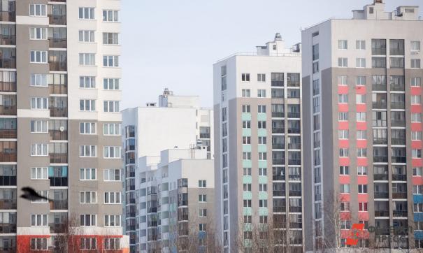Уральская палата недвижимости рассказала пользу сертификации компаний