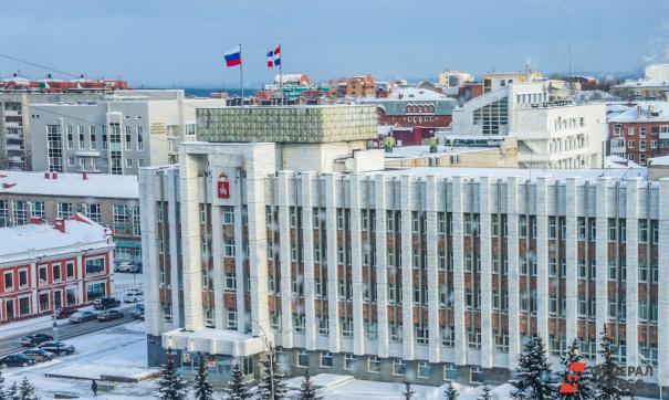 В Пермском крае более 2 тысяч государственных и муниципальных заказчиков и более 60 тысяч поставщиков