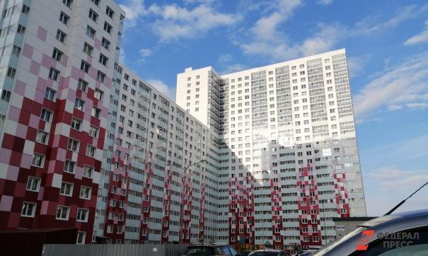 В 2021 году в России резко подорожает жилье