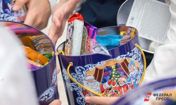 Вес новогодней подарка для ребенка не должен превышать 200–250 граммов