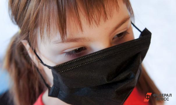 Специалисты назвали новые симптомы коронавируса у детей
