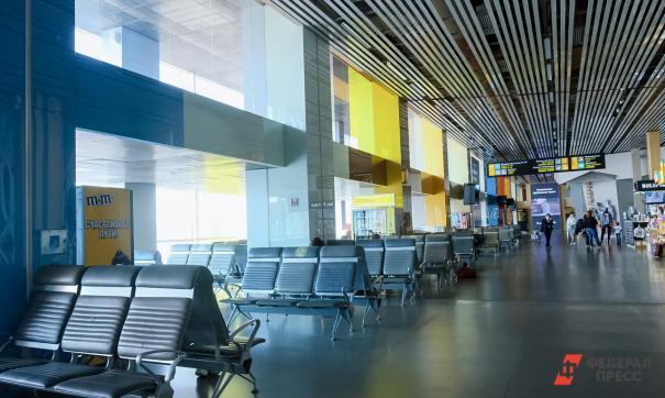 В Saxo Bank назвали сроки восстановления авиасообщения в мире