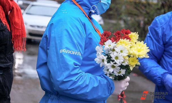 Праздничная трансляция проходит во «ВКонтакте»