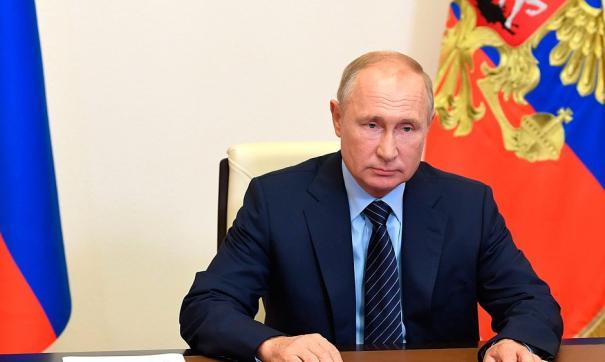 Путин обсудил с волонтерами новогодние елки