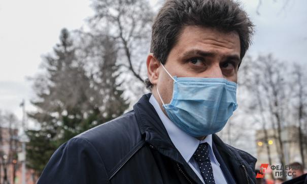 Александр Высокинский подал заявление об отставке