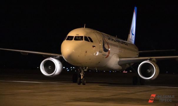 «Уральские авиалинии» за девять месяцев получили убыток