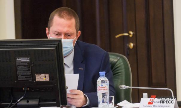Максим Федосеев проработал на Урале чуть больше года