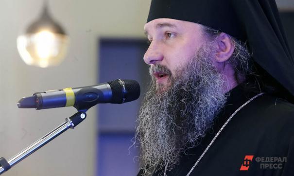 Епископ Евгений вернулся в Екатеринбург в новом статусе
