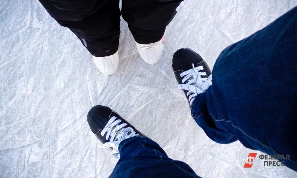 Введены правила организации массовых катаний на коньках