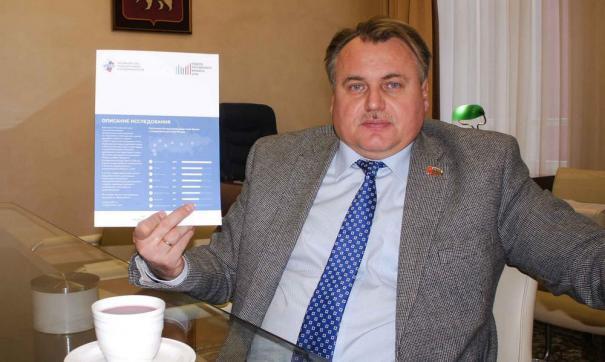 Юрию Уткину придется освободить председательское кресло