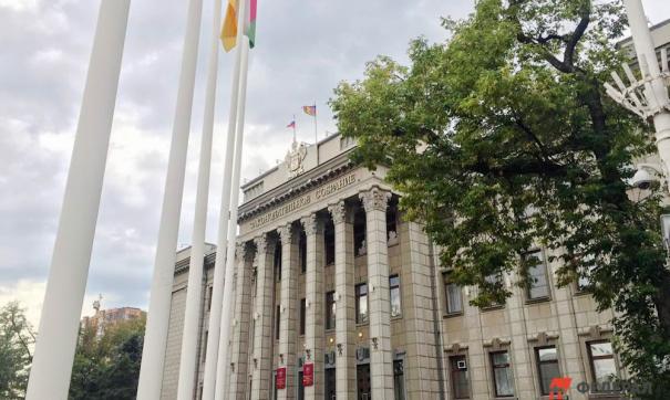 Парламент Кубани