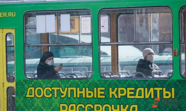 автобус с людьми