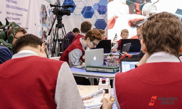 Ученики «Роснефть-классов» вышли в финал образовательного проекта НК «Роснефть»
