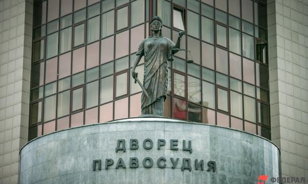 Бизнесмен из Татарстана обвиняет известного исполнителя в том, что тот не вернул деньги за несостоявшийся концерт