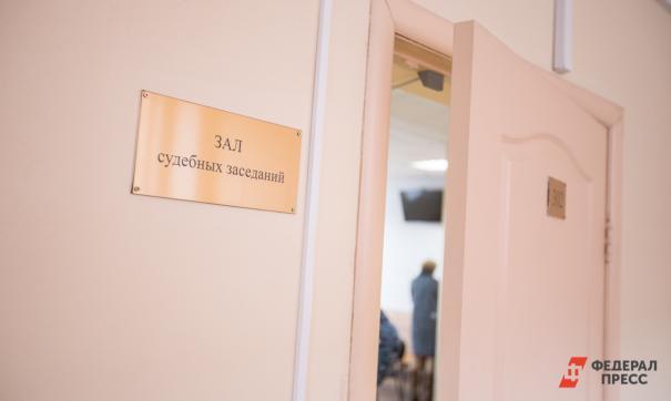 Речь идет о председателе обанкротившегося «НВКбанка» Владимире Кравцеве