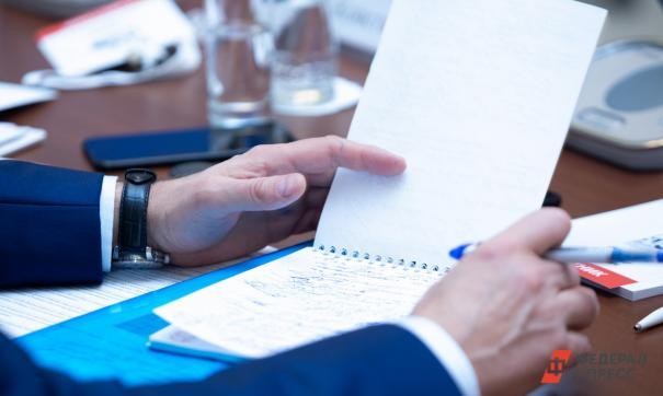 Госсобрание Башкирии попыталось заявить о новом законопроекте, касающемся лицензирования домов престарелых